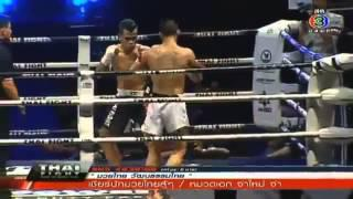 Vung Noy VS Iquezang Kor Rungthanakeat (67kg) Thai Fight 22 Dec 2013