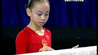 Chinese Gymnastics Team - 2012 Olympics