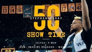 Stephen Curry's Top 50 Plays of the 2016-2017 Season
