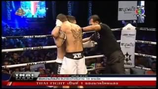 Pravit Aor Piriyapinyo VS Andre Teixeira Thai Fight Extreme 2013 Sep 22