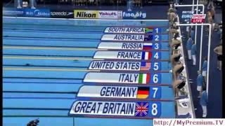 4x100 free relay men, Worlds Shanghai 2011