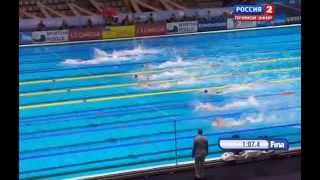 Swimming 15 th FINA World Championships Barcelona 2013 Day 3 Semis/Finals