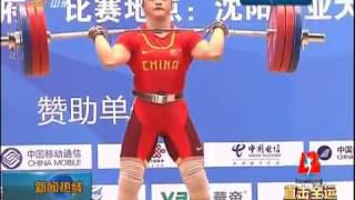2013 China National Games- Weightlifting Women's 75 kg Highlights, SEP 5
