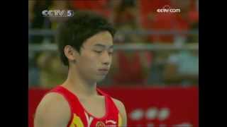 Men's Apparatus Finals - The 2008 Beijing Olympic Artistic Gymnastics