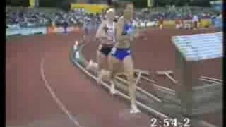 Sonia O'Sullivan World Record 2000m