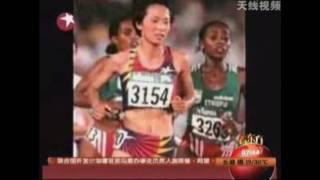 Women's 10,000m World Record 29:31.78 Wang Junxia